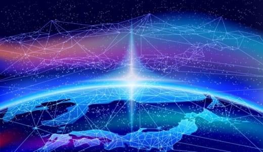 フェイスブックが発表した仮想通貨「Libra(リブラ)」とは?用途や可能性についてを詳しく解説