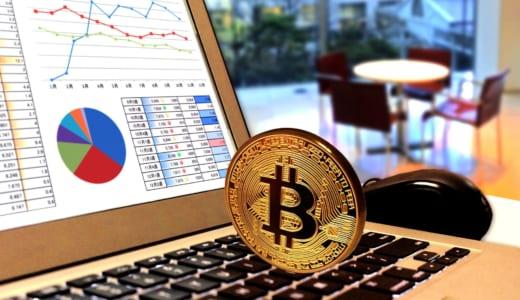 数多くの仮想通貨の元になったビットコインとは?ビットコインの今後の予想