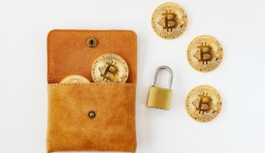 仮想通貨取引所で仮想通貨を保管するリスクとウォレットのタイプについて解説