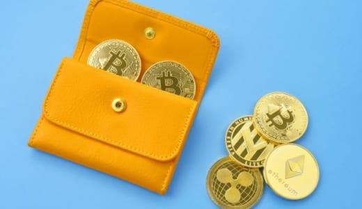 仮想通貨ウォレットのタイプ別の特徴や使いやすさ、おすすめウェブウォレットを紹介