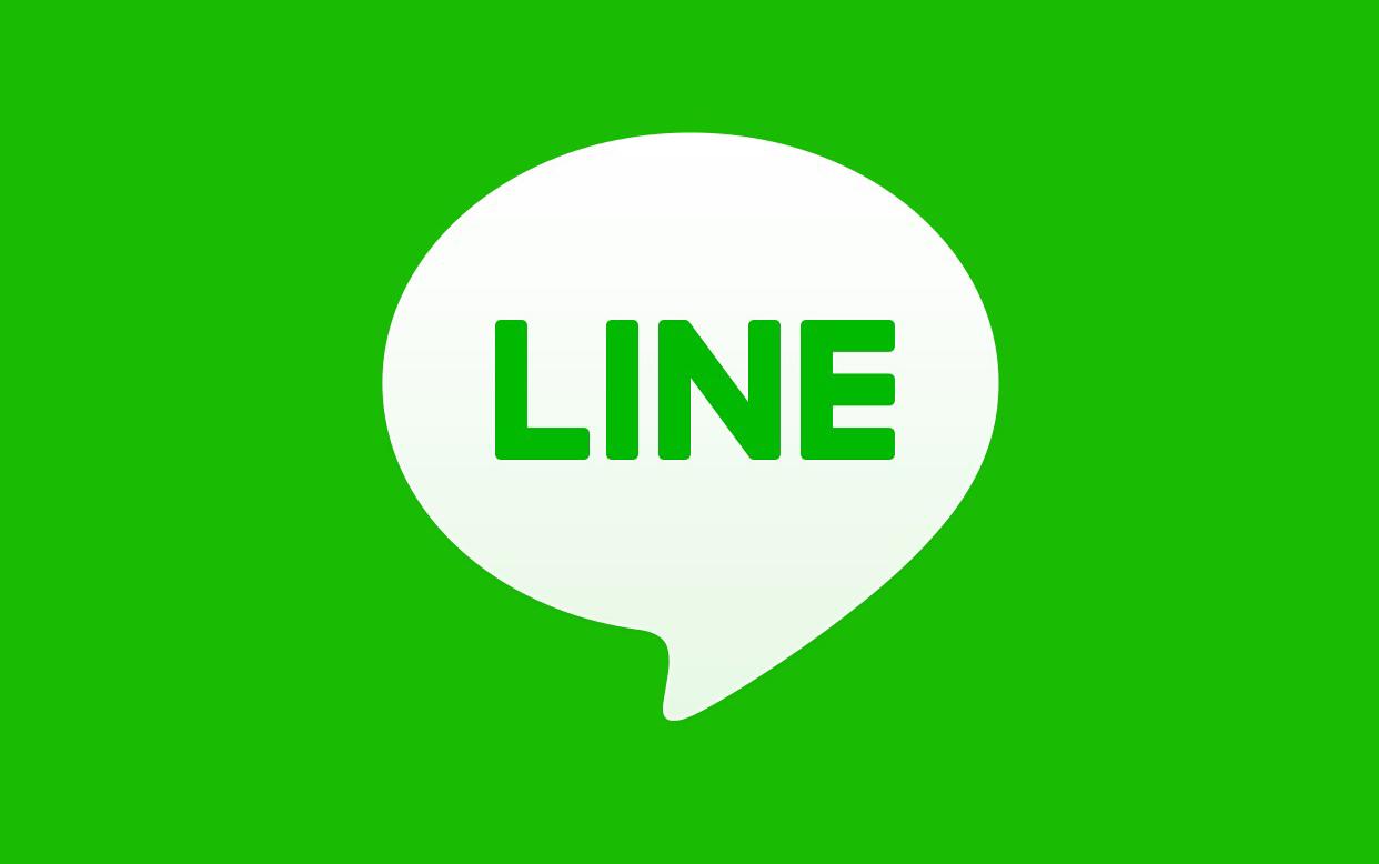 SSL/TLSはなぜ安全なのか?LINEを例に解説